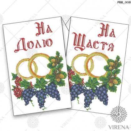 Весільний рушник РВВ-008 VIRENA