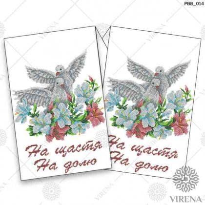 Весільний рушник РВВ-014 VIRENA