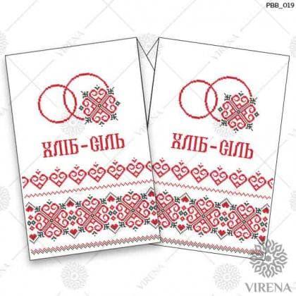 Весільний рушник РВВ-019 VIRENA