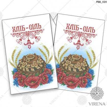 Весільний рушник РВВ-020 VIRENA