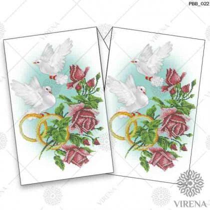 Весільний рушник РВВ-022 VIRENA