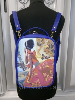 Рюкзак-сумка під вишивку М 1 С 3 Синій ЮМА