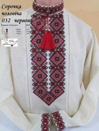 Заготовка для сорочки СЧ-032 червона Світ рукоділля