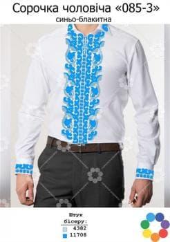 Заготовка для сорочки