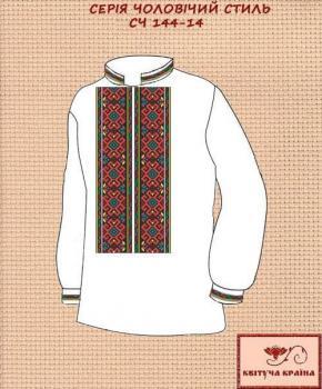 Заготовка  для сорочки СЧ-144-14 Квітуча країна