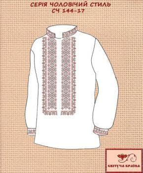 Заготовка  для сорочки СЧ-144-17 Квітуча країна