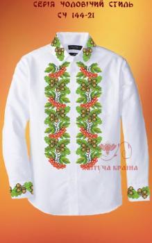 Заготовка  для сорочки СЧ-144-21 Квітуча країна