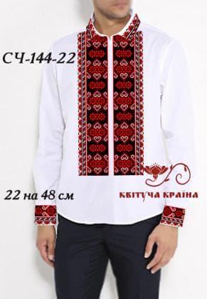 Заготовка  для сорочки СЧ-144-22 Квітуча країна