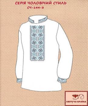 Заготовка  для сорочки СЧ-144-3 Квітуча країна