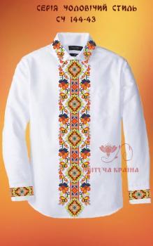 Заготовка  для сорочки СЧ-144-43 Квітуча країна
