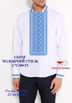 Заготовка  для сорочки СЧ-144-75 Квітуча країна