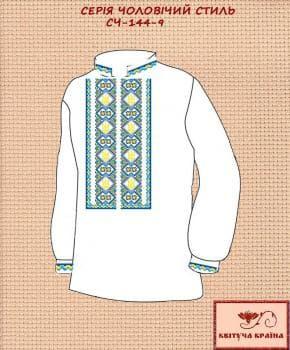 Заготовка  для сорочки СЧ-144-9 Квітуча країна