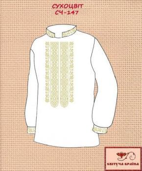 Заготовка  для сорочки СЧ-147 Квітуча країна