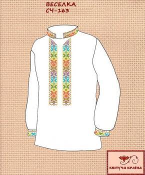 Заготовка  для сорочки СЧ-163 Квітуча країна