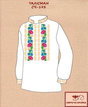 Заготовка  для сорочки СЧ-193 Квітуча країна