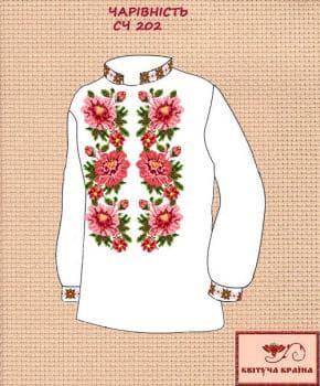 Заготовка  для сорочки СЧ-202 Квітуча країна
