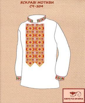 Заготовка  для сорочки СЧ-204 Квітуча країна