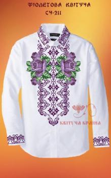 Заготовка  для сорочки СЧ-211 Квітуча країна