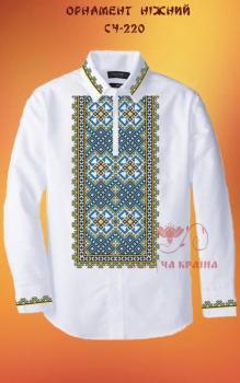 Заготовка  для сорочки СЧ-220 Квітуча країна