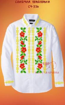 Заготовка  для сорочки СЧ-226 Квітуча країна