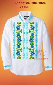 Заготовка  для сорочки СЧ-227 Квітуча країна