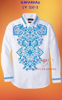 Заготовка  для сорочки СЧ-237-2 Квітуча країна