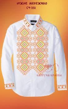 Заготовка  для сорочки СЧ-251 Квітуча країна