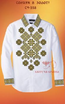 Заготовка  для сорочки СЧ-258 Квітуча країна