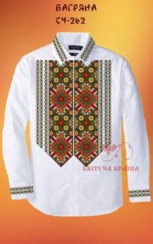 Заготовка  для сорочки СЧ-262 Квітуча країна