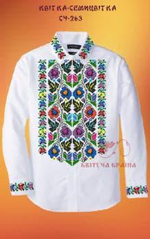 Заготовка  для сорочки СЧ-263 Квітуча країна