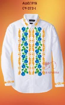 Заготовка  для сорочки СЧ-272-1 Квітуча країна