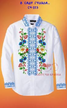 Заготовка  для сорочки СЧ-273 Квітуча країна