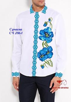 Заготовка  для сорочки СЧ-286-1 Квітуча країна