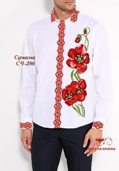 Заготовка  для сорочки СЧ-286 Квітуча країна