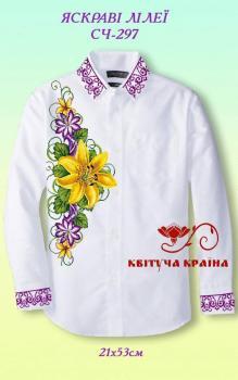 Заготовка  для сорочки СЧ-297 Квітуча країна