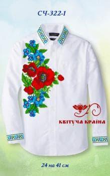 Заготовка  для сорочки СЧ-322-1 Квітуча країна