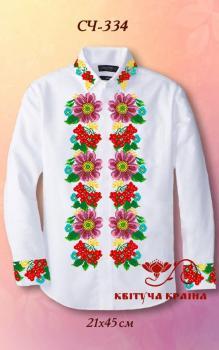 Заготовка  для сорочки СЧ-334 Квітуча країна
