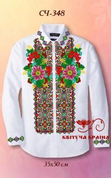 Заготовка  для сорочки СЧ-348 Квітуча країна