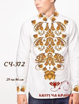 Заготовка  для сорочки СЧ-372 Квітуча країна