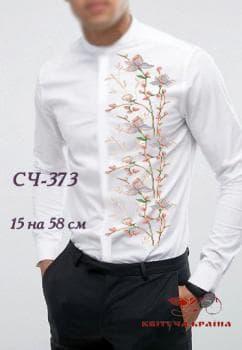 Заготовка  для сорочки СЧ-373 Квітуча країна