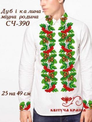 Заготовка  для сорочки СЧ-390 Квітуча країна