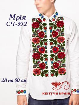 Заготовка  для сорочки СЧ-392 Квітуча країна