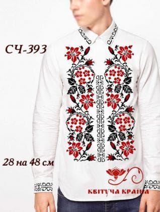 Заготовка  для сорочки СЧ-393 Квітуча країна