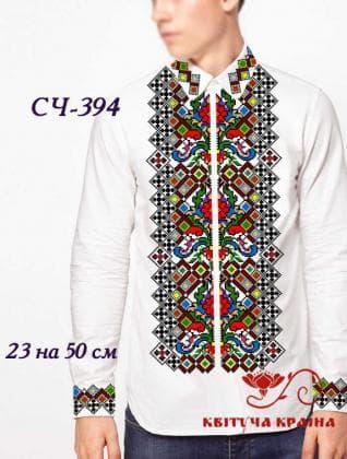 Заготовка  для сорочки СЧ-394 Квітуча країна