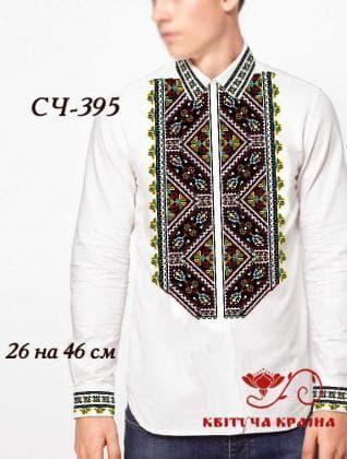 Заготовка  для сорочки СЧ-395 Квітуча країна