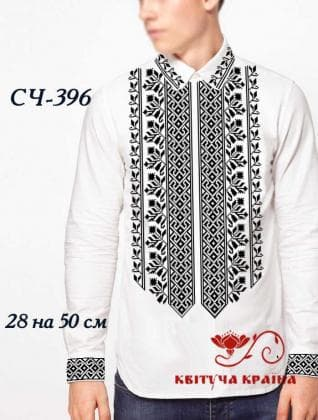 Заготовка  для сорочки СЧ-396 Квітуча країна