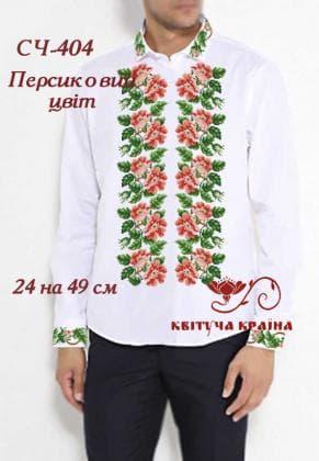 Заготовка  для сорочки СЧ-404 Квітуча країна
