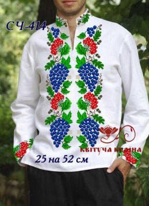 Заготовка  для сорочки СЧ-414 Квітуча країна