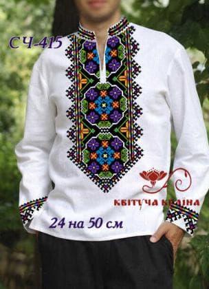 Заготовка  для сорочки СЧ-415 Квітуча країна