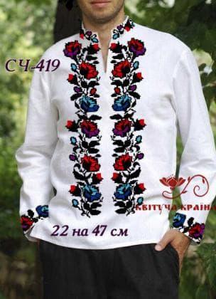 Заготовка  для сорочки СЧ-419 Квітуча країна